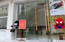 世界500强排第二的央企在上海开饮料店,一不当心竟成美食榜第一