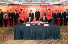 上海经信委调研特斯拉工厂 加快建设上海研发创新中心
