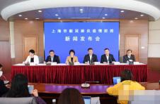扩大有效投资稳定经济发展,上海20条具体措施即将出台