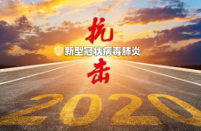 上海疫情防控发布 | 优化在线金融服务,上海正在开展这些实践