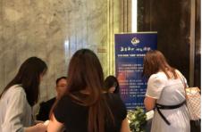 """第四届""""红船杯""""嘉兴全球创新创业大赛宣讲会上海站顺利举行"""