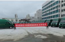 加码江苏烟草物流 百台福田图雅诺陆续交付中国邮政