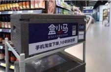 """多睡五分钟就不能吃早餐?上海""""早餐工程""""升级,盒小马8月将集中开店"""